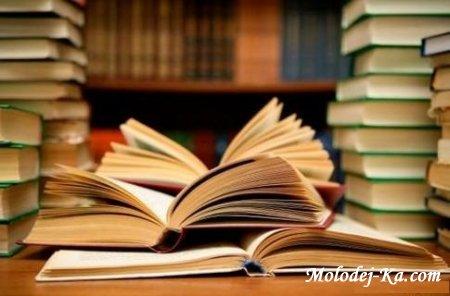 Лучшие книги для саморазвития (более 1000 книг)