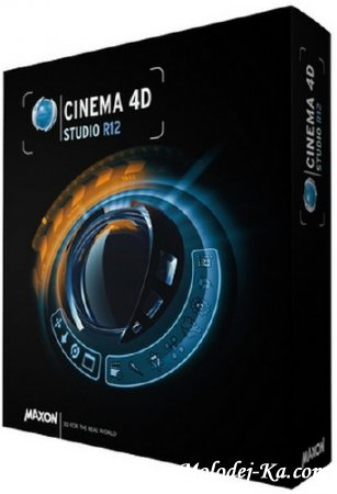 Maxon Cinema 4D R12 Studio x32/x64 (2010) Rus/Multi