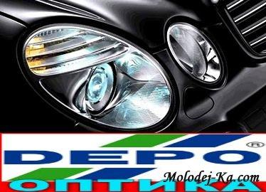 Каталог оптики DEPO 08.2010