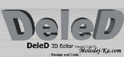 DeleD 3D Editor 2.44 (Английский)