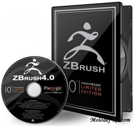 Zbrush 4 (2010)