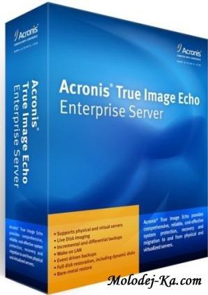 Acronis True Image Echo Enterprise Server 9.7.8398 RUS + Acronis Universal Restore (2010)