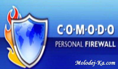 Comodo Firewall 5.0.163652.1142 x86/x64 (русский / английский)