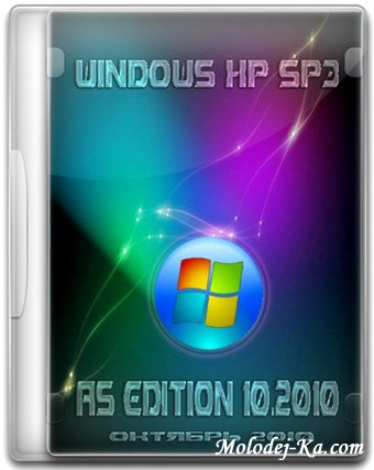 Windows XP Professional SP3 AS Edition 10.2010 (2010)
