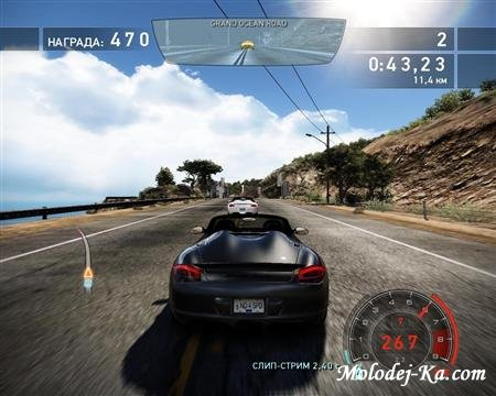 Need for Speed. Hot Pursuit: Limited Edition (2010) RUS/ENG