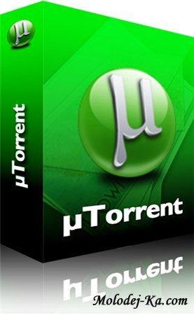 µTorrent 3.0 Build 23217 Alpha + языковой пакет