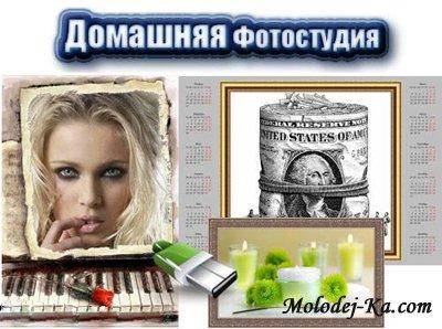 Домашняя Фотостудия 2.91 RePack + Portable 2010 RUS