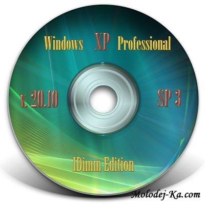 Windows XP SP3 IDimm Edition Full 20.10 RUS (VLK)