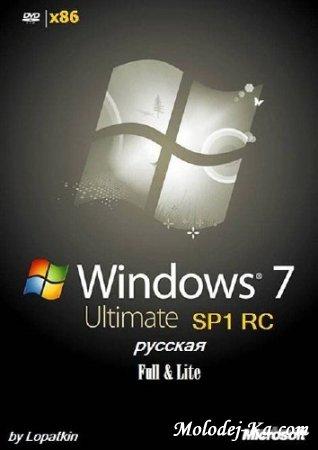 Windows 7 Ultimate 7601.17105 SP1 RC v.721 x86 ru-RU Full & Lite (2010)