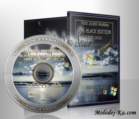 Windows 7 PROFESSIONAL Black Edition MultiLite х86