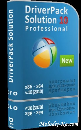 DriverPack Solution 10 R150W & Drivers Installer Assistant 2.10.28