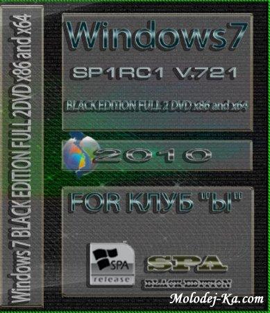 Windows 7 BLACK EDITION Full 2DVD v.7601.SP1.RC1 х86 & х64 RU