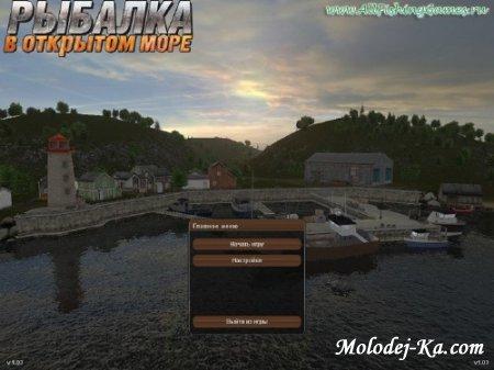 Рыбалка в открытом море (2009) PC