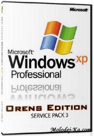 Windows XP SP3 Pro VL Orens Edition 2.0 (2010/RUS)
