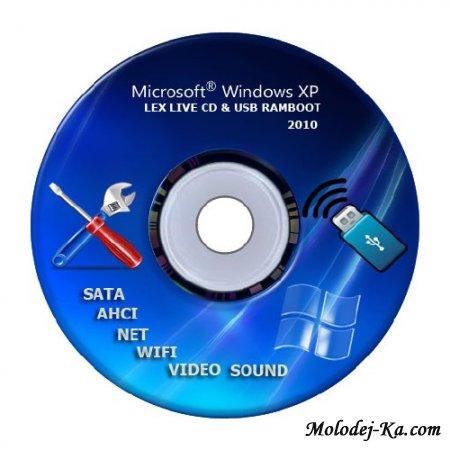 LEX LIVE CD & USB RAMBOOT FULL MULTIMEDIA 2010