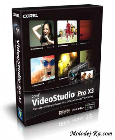 Corel VideoStudio Pro X3 13.6.2.42 2010