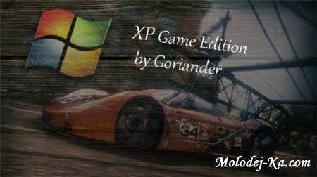 Windows XP Professional Game Edition by GORIANDER 19.11.2010