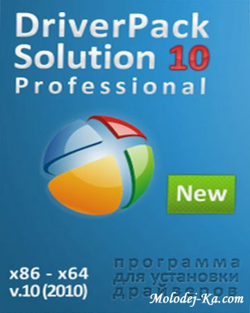 DriverPack Solution 10 R149W with Drivers Installer Assistant 2.9.10