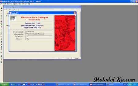 Honda EPC v.17.00 (2010-08-01)