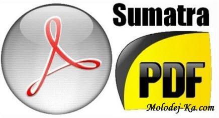 Sumatra PDF 1.2 Final