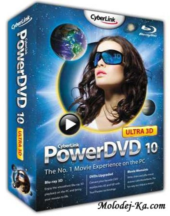 CyberLink PowerDVD 10 Mark II Ultra 10.0.2325.51 Repack (2010) ENG/RUS