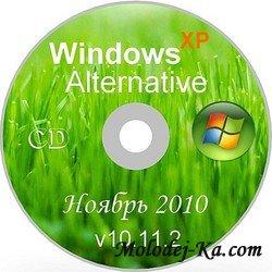Windows XP Alternative версия 10.11.2 (2010)