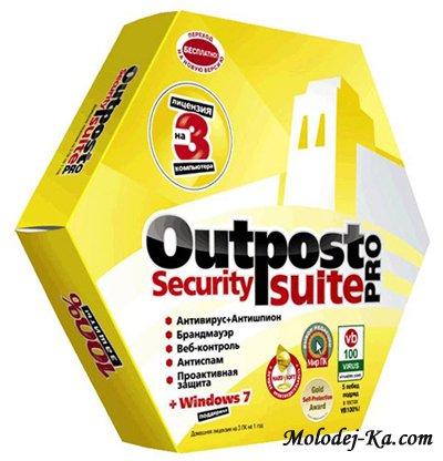Agnitum Outpost Security Suite Pro 7.0.4 (3409.520.1244) x32х64 2010