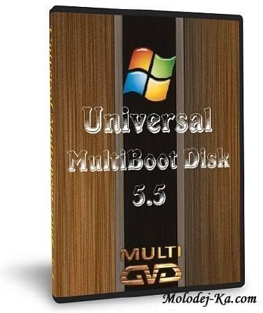 Universal MultiBoot Disk 5.5 x86 (2010)