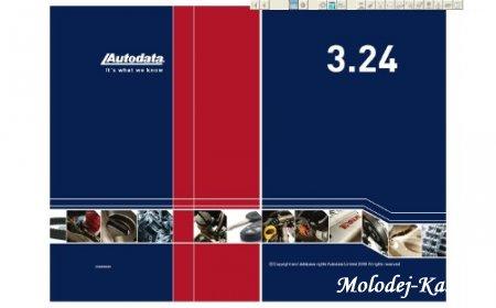 Autodata 3.24 Руководство по ремонту, обслуживанию, диагностике, электросхемы
