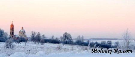 Russian Christmas - Русское Рождество