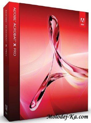 Adobe Acrobat X Professional 10.0.0.396 [Румынский, Украинский, Турецкий, Русский]