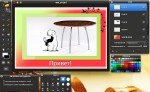 Pixelmator (1.6.4) [русский] (2010) [Mac OSX]