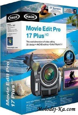 MAGIX Movie Edit Pro 17 Plus HD 10.0.1.15 [Eng + Rus] - UNNANTED v2.0