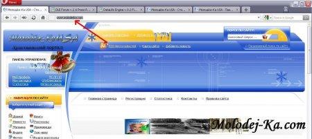Друзья теперь вы можете использовать доменное имя molodej-ka.com