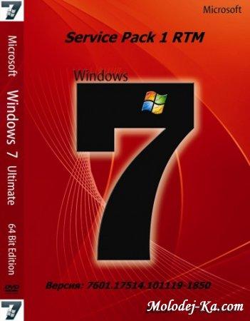Windows 7 Ultimate SP1 x64 Beslam™ Edition RU