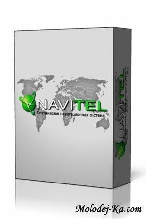 Navitel 5.0.0.324 - Update Map [СНГ/Россия/Украина/Беларусь] (2011/RUS)