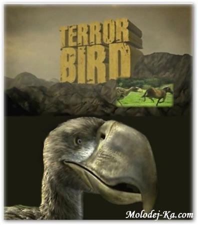 Гигантские чудовища: Чудовищная птица / Mega Beasts: Terror Bird (2009) SATRip