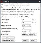 COMODO Cleaning Essentials 1.4.177889.49 RC1 [Multilanguage+Rus]