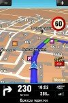 [Навигация] (Symbian 9.x) Sygic Mobile Maps + Crack