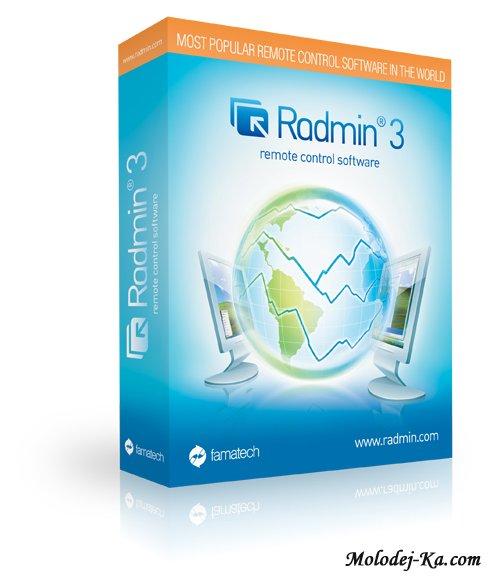 Radmin 3.4 RUS + Crack