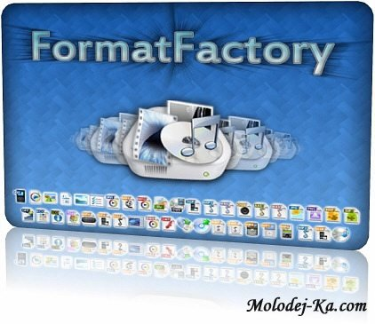 FormatFactory 2.6