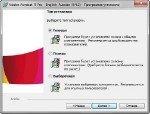 Adobe Acrobat Professional 9.4.2 Unattended RePack Ru-En by SPecialiST