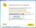 Norton 360 Multilanguage 90 дней (OEM) 5.0.0.125