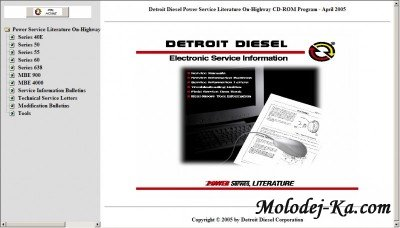 Detroit Diesel Power Service Literature On-Highway CD-ROM 04/2005