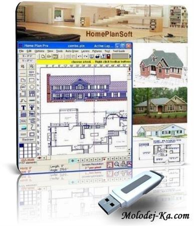 Home Plan Pro 5.2.24.3 Portable - создание планов помещений