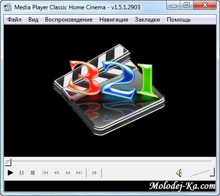 Media Player Classic Home Cinema 1.5.1.2903 Final - медиаплеер
