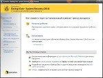 Symantec Backup Exec System Recovery 2010 9.0.0.37914 [Русский(ML)]
