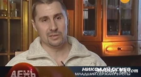 9 рота. Фильм о фильме (2011 / SATRip)