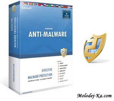 Emsisoft Anti-Malware 5.1.0.10