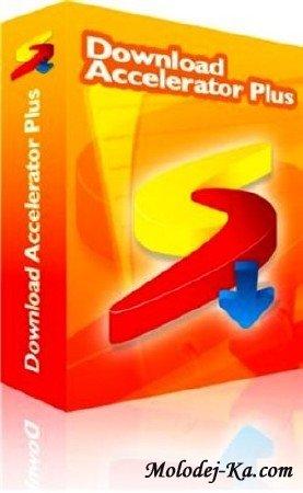 SpeedBit Video Downloader 3.2.2.4